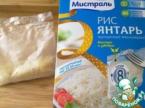 """Для приготовления куриного филе с рисом и грибами: я взяла рис """"Янтарь"""" ТМ """"Мистраль"""" в пакетиках, так как его очень легко готовить. Опустите пакетик с рисом в кипящую воду. Варите на медленном огне 30 минут."""