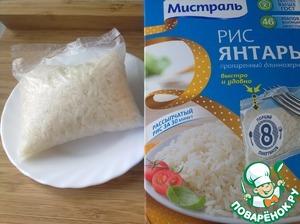 Через 30 минут рис сварился. Достаньте пакетики и дайте воде стечь.