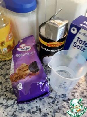 Это все необходимые нам продукты.