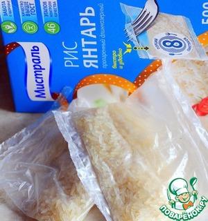 Рис в пакетиках Янтарь ТМ «Мистраль» опустить в кипящую, подсоленную воду и варить 30 минут.