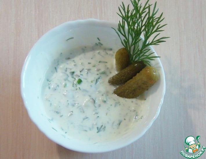 Рецепт: Сметанный соус для домашней шаурмы