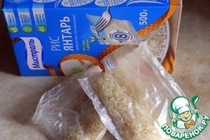 Для начинки нам понадобится ароматный рис в пакетиках Янтарь ТМ «Мистраль».