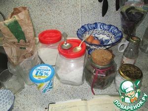 Приготовить все продукты и выставить на стол.