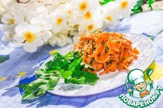 Рецепт: Французский морковный салат