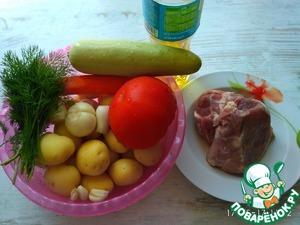 Вот продукты, которые понадобятся. Все овощи я взяла молодые, кроме моркови-просто не нашла ( (Мясо-у меня была мякоть (задняя часть), кусок был жирноват-лишний жир я просто обрезала. Все овощи почистила заранее.
