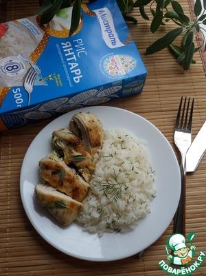 Подаем рис с куриными кармашками.