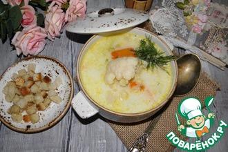 Рецепт: Сливочно-сырный суп с овощами
