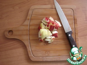 Followed by an Apple. Apple is very tasty!