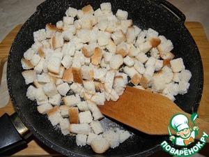 To dry roast it on medium heat, stirring