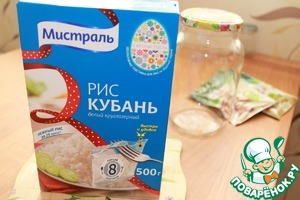 """To garnish the jam I used the rice in boiling bags """"Mistral"""", it perfectly emphasizes bright taste of the tomatoes. The rice I boiled in advance and cooled."""