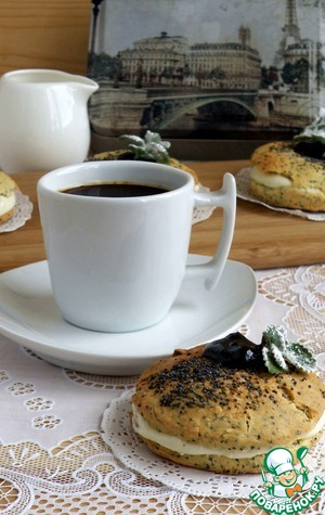 Garnish with fresh mint if desired, just sprinkle the top with powdered sugar and serve with a Cup of coffee – bliss!
