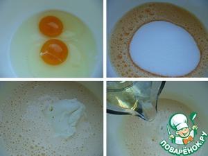 Prepare the dough. Beat eggs in a lush foam with sugar, vanilla sugar. Add the cheese, vegetable oil - whip.