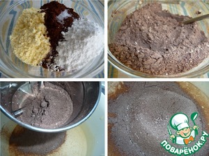 Corn flour mixed with the baking powder, salt, cocoa, ProSeal in mass.