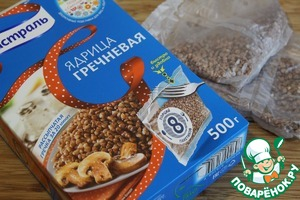 A packet of buckwheat to lower in boiling salted water and simmer for 20 minutes.