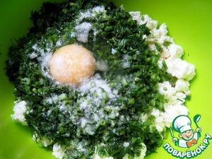 Приготовить начинку. Мелко нарезать зелень и лук. Добавить к творогу. Вбить яйцо, посолить. Тщательно перемешать, разминая творог вилкой.