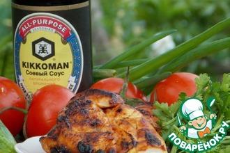 Рецепт: Куриное филе-гриль в соевом соусе