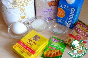 Ingredients for making almond muffins