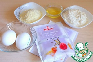 Ingredients for making dough for cakes