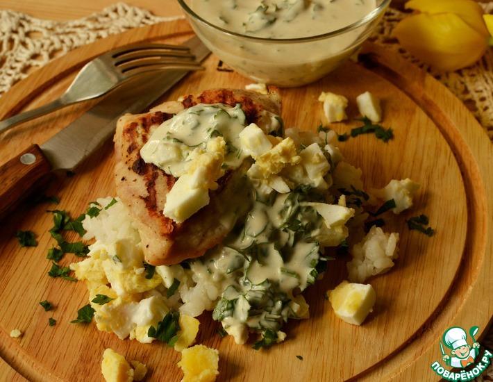 Рецепт: Рис с нежным зеленым соусом