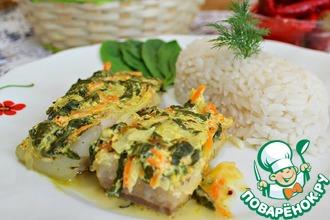 Рецепт: Рыба под пикантной шубой с рисом