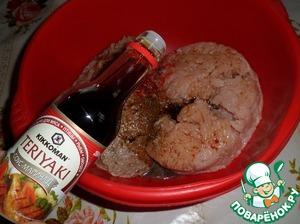 "Add sauce, marinade, ""Teriyaki"" TM ""Kikkoman ""."