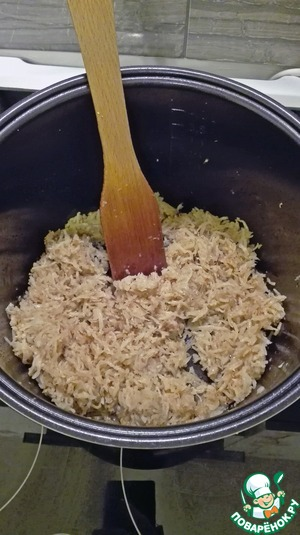 On a small amount of vegetable oil fry the grated celeriac until Golden brown. 10-15 minutes is usually sufficient.