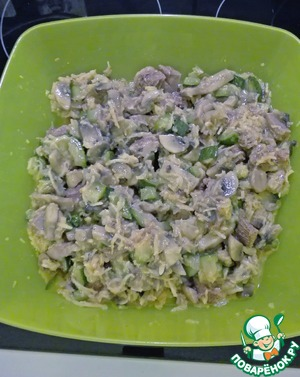 """Mix the language, celery, zucchini, mushrooms, onions. Add the saffron and season with sauce """"Caesar"""" (or homemade mayonnaise).   Bon appetit!"""