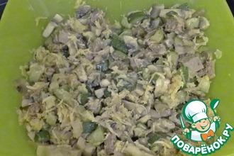 Рецепт: Салат из языка и корня сельдерея