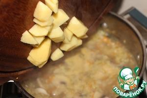 To send the same diced potatoes, green peas, green beans.