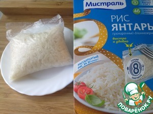 It took 30 minutes and the rice is cooked. Get the bag and allow water to drain.