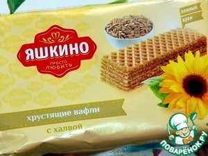 For the filling, used wafers with halva.