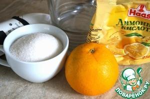 Сначала мы приготовим концентрат для нашего напитка. Нам понадобятся все ингредиенты, кроме воды. Апельсин нужно тщательно вымыть. Важно: он должен быть тонкокорым. Тонкокорые апельсины более сочные и более ароматные, и у них внутри меньше рыхлого белого слоя под коркой (альбедо).