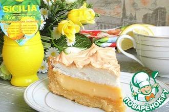 Рецепт: Сливочно-лимонный тарт с меренгой