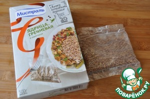 "Take unground buckwheat in bags of ""Mistral"", put into boiling water and cook until tender about 20 minutes."