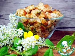 Spicy and flavorful, the croutons can be served  the soup, a beer or to eat nothing.
