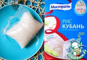 A bag of rice drop it into boiling water, cook on slow fire for 25 minutes. You can boil the rice in advance.