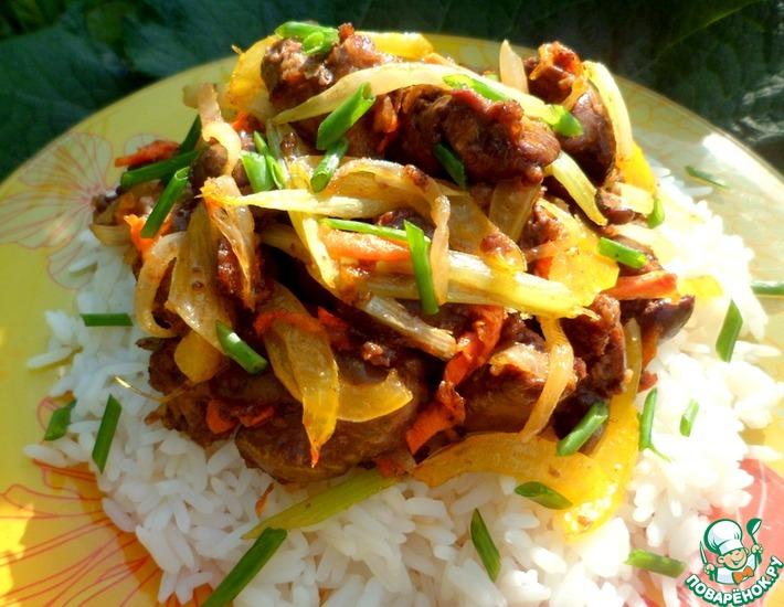 Рецепт: Рис с печенью по-восточному