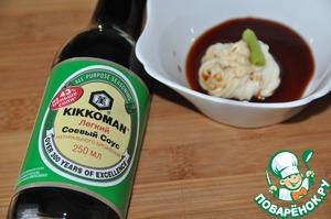Meanwhile, make the sauce. Mix mayonnaise, wasabi and soy sauce. I chose a light soy sauce Kikkoman.  Stir.
