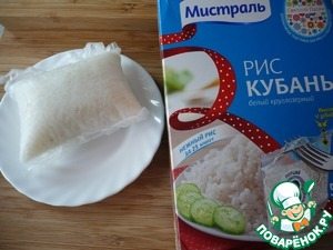 It took 25 minutes, the rice was boiled. Remove the bag and let the water drain out.