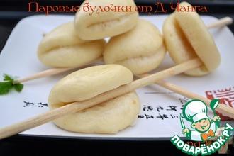 Рецепт: Паровые булочки от Дэвида Чанга
