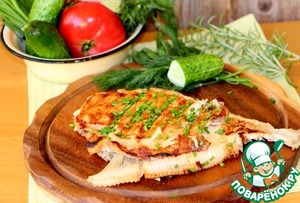 Serve the fish with fresh vegetables.