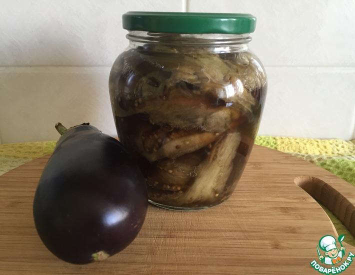 Рецепт: Печеные баклажаны на зиму
