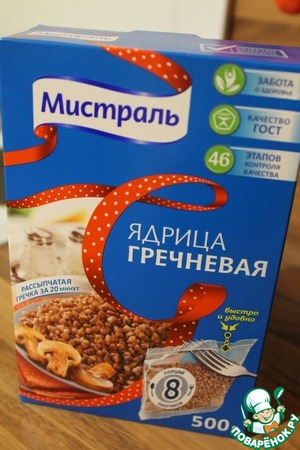 """To cook risotto I used the buckwheat in cooking bags """"Mistral""""."""