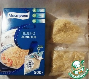 """As always, the best choice - wheat """"gold"""" TM """"Mistral"""" bags. It is cooked fast, but most importantly, the quality is always on top!"""