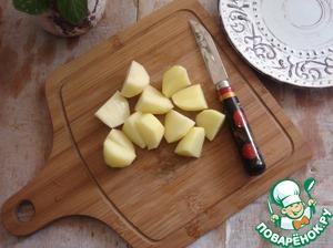 Potatoes-the same quarters.