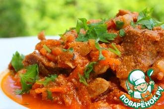 Рецепт: Свинина в горячем кефирном маринаде