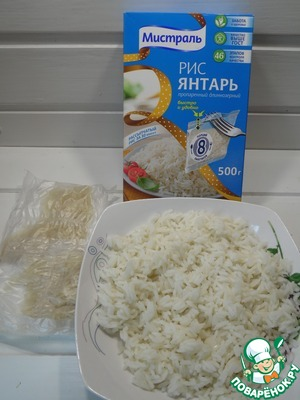 "Rice bags, HM ""Mistral"" cook in boiling salted water according to the instructions on the package. Figure ""amber"" cooked 35 minutes."