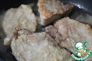 Roll in flour and fry both sides in vegetable oil until Golden brown.  To remove Sagna.