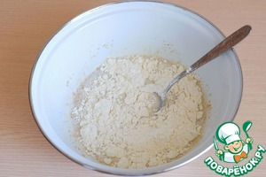 Of the total amount of flour to take 2 tablespoons and add to the milk mixture. Bowl cover with a towel and put in warm place to dissolve the yeast