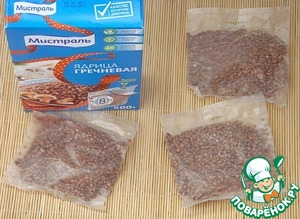 Put to cook the buckwheat and eggs.